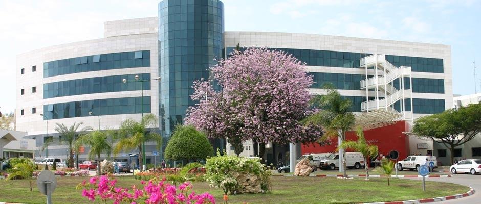 Клиника Асаф-а-Рофе в Израиле
